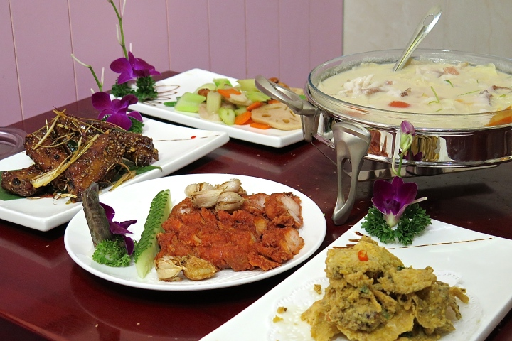 Guan Kitchen