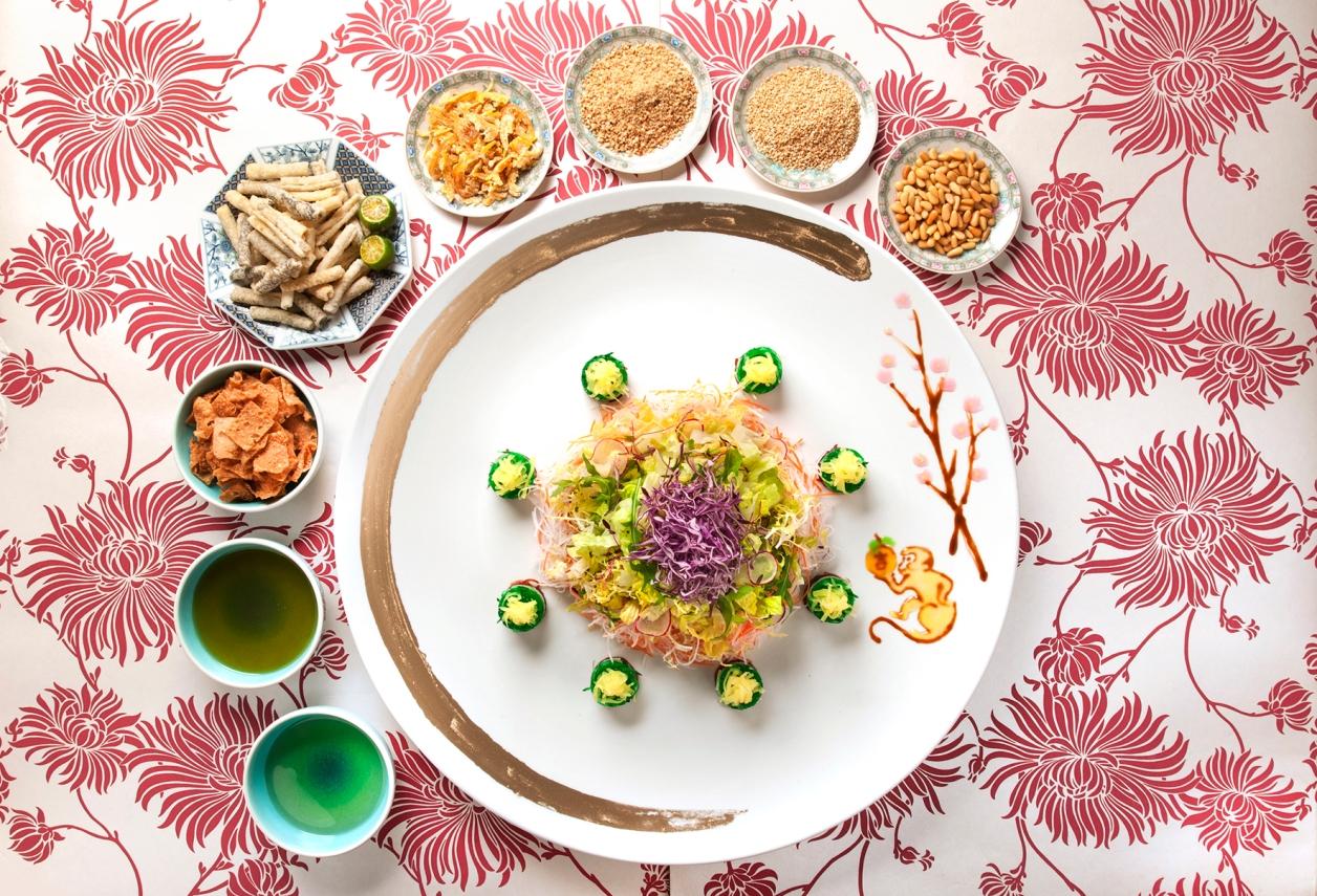 Crispy Salmon Skin 'Lo Hei' (Min Jiang)