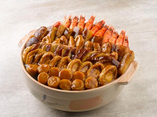 Bountiful Abalone Treasure Pot