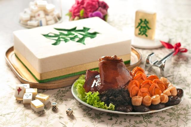 'Gong Xi Fa Cai' (Min Jiang)