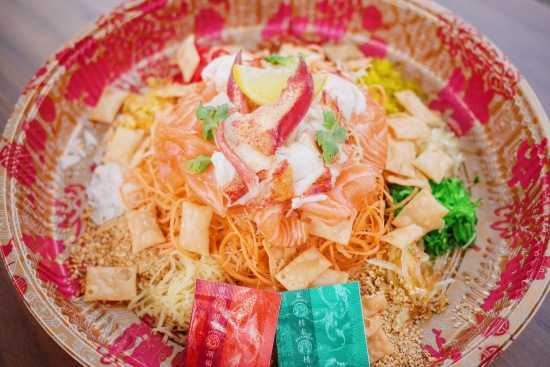 Lobster Yusheng