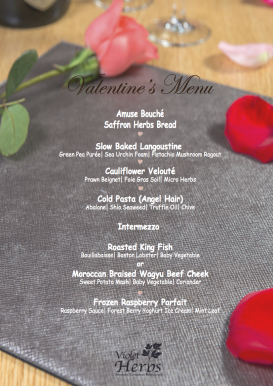 Violet Herbs Valentine's Day 2016 Menu