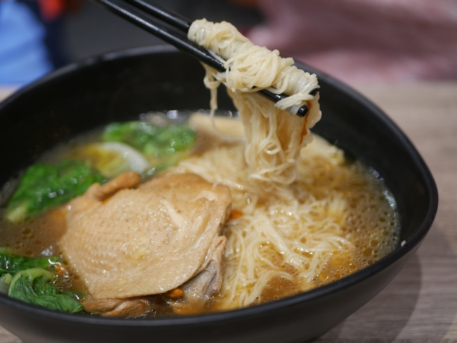 Genki Herbal Chicken Soup Pan Mee ($12.90)