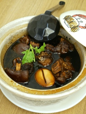 Pig Trotter in Ginger and Vinegar Stew ($10.80)