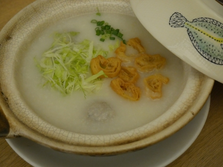 Dace Fish Ball Congee ($9.80)