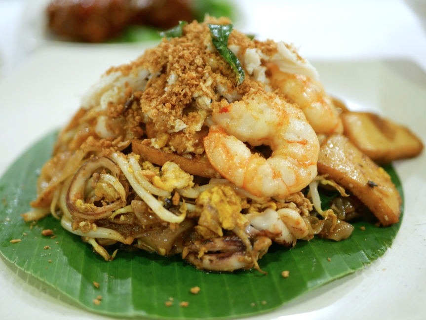Premium Crab Meat & Salted Egg Fried Kway Teow ($15.95)