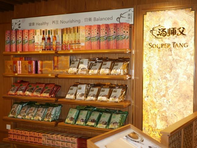 Souper Tang Retail