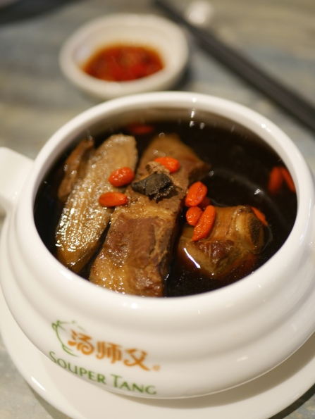 Shi Quan - The Ten Herbs Soup ($13.90)