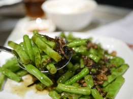 Stir Fried French Beans with Pu Er ($11.90)