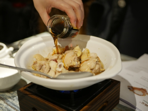 Stewed Chicken Cordyceps Flower and Essence of Chicken ($19.90)