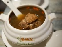 Tian Qi Nourishing Soup ($13.90)