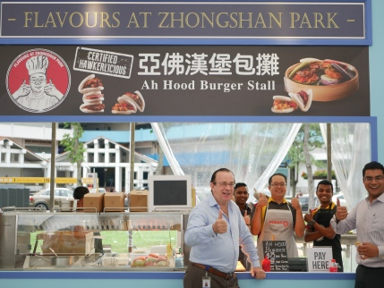 Flavours At Zhongshan Park