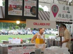 Collagen Pot