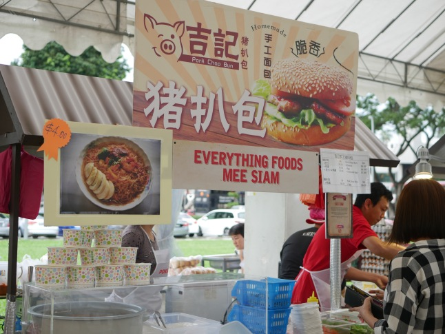 Everything Foods Mee Siam