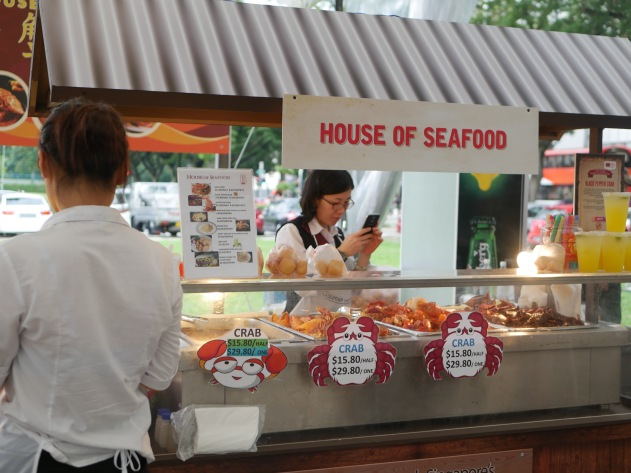 House of Seafood