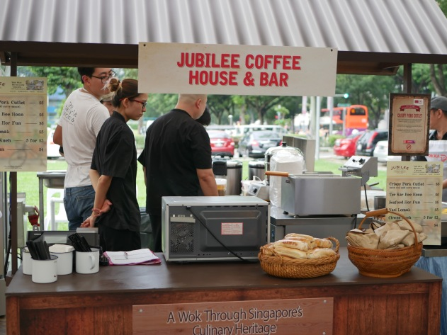 Jubilee Coffee House & Bar