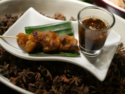 House-Marinated Barbecue Satay
