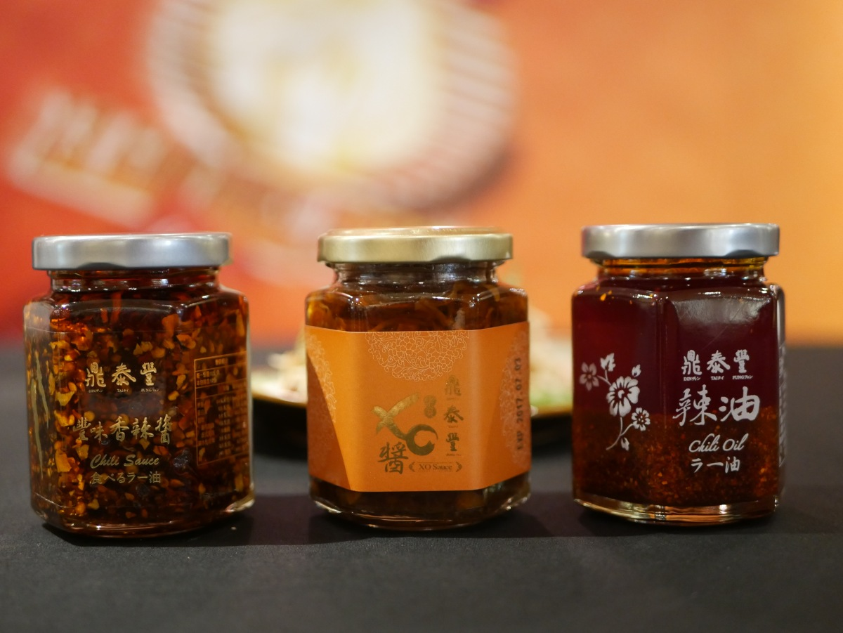 Spice Up Your Home Meals with Din Tai Fung Repertoire of Iconic Sauces