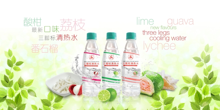 Three Legs Cooling Water now comes with a refreshing fruity twist