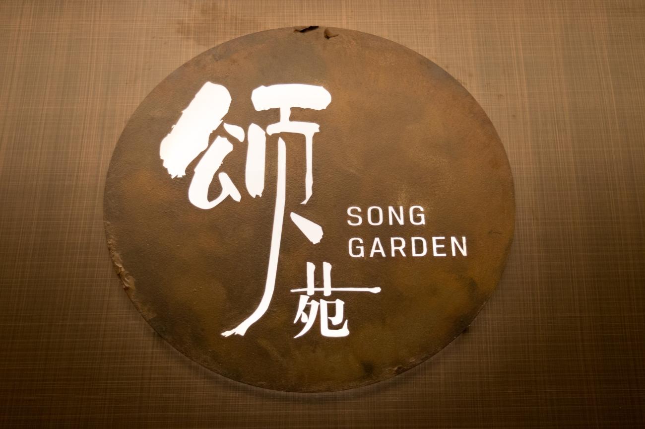 Song Garden – A Contemporary Cantonese Restaurant in Mercure ...