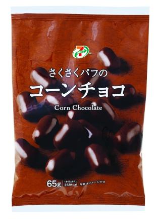 Corn Chocolate ($2) – Crispy corn puffs coated with creamy milk chocolate.