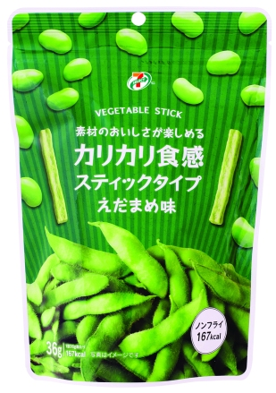 Edamame Stick ($2.30) – Air-fried low-calorie crispy vegetable sticks made from edamame beans.