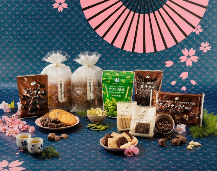 [Giveaway] 7-Eleven New JapaneseTreats