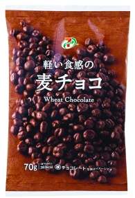 Wheat Chocolate ($2) – Savour barley puffs covered in milk chocolate for a salty-sweet taste profile.