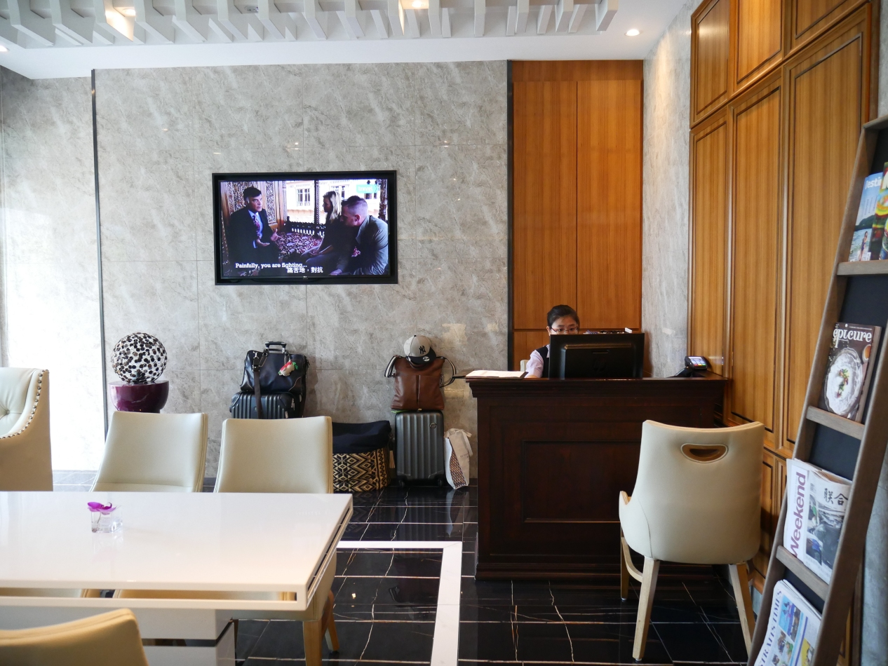 Mercure Singapore Bugis - The Privilege Lounge