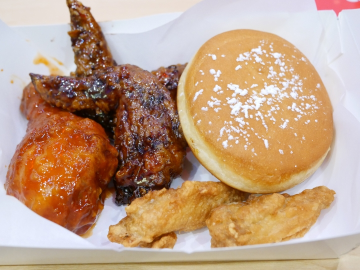 Sticky Wings @ Westgate – Fried Chicken with AsianFlavours