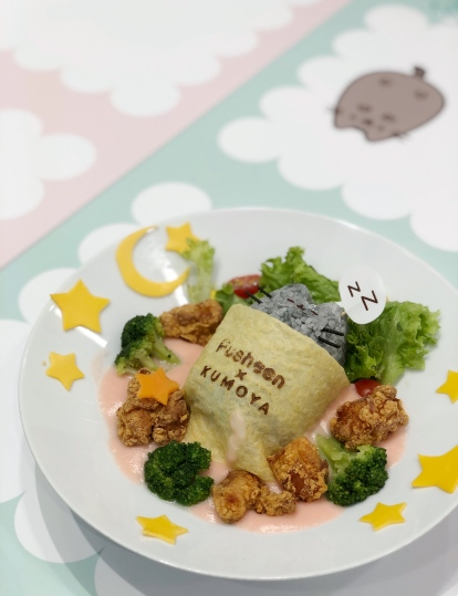Pusheen Cat Nap Creamy Japanese Rice ($22.90)