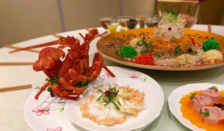 Sheraton Towers Singapore Li Bai Restaurant Launches New Cantonese-Style Delicacies For CNY 2019