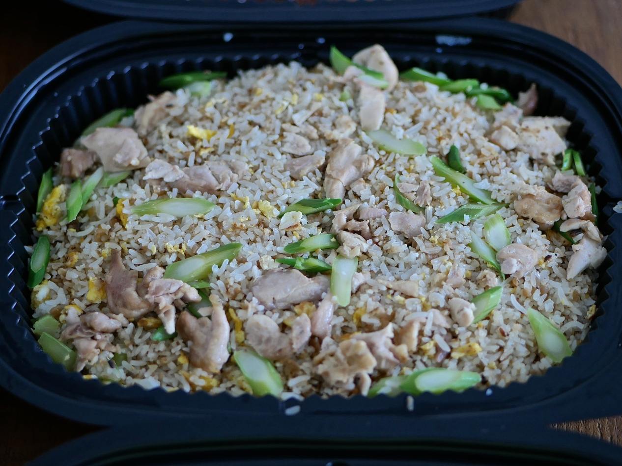 Rice - Wok Fried Cai Poh Diced Chicken Fried Rice