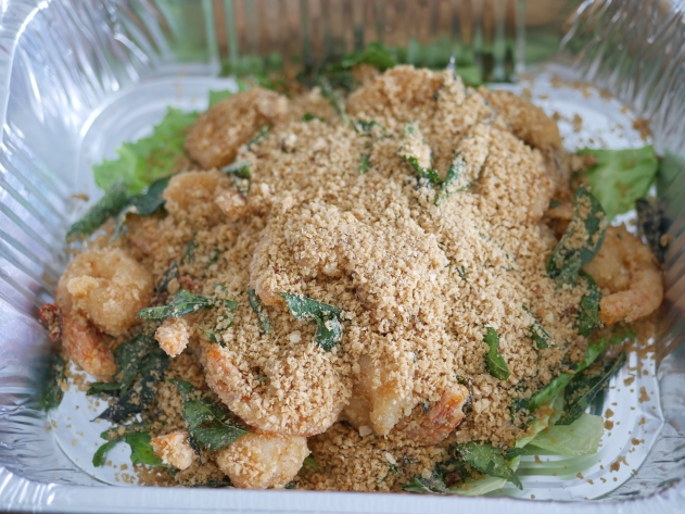 Buttered cereal prawn