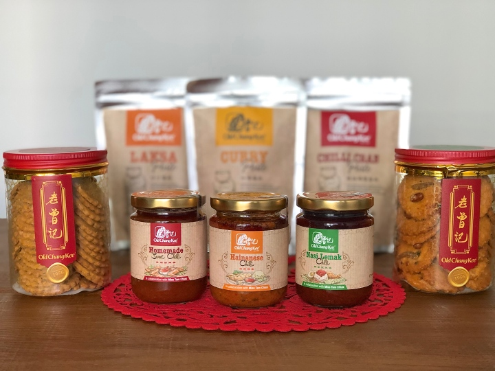 Old Chang Kee Unveils Exclusive New Products for Chinese New Year and Singapore Bicentennial