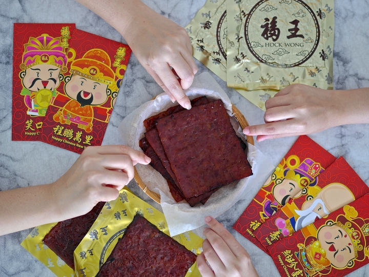 Hock Wong Bak Kwa Brings Delicious Joy (And Convenience) To Chinese New Year
