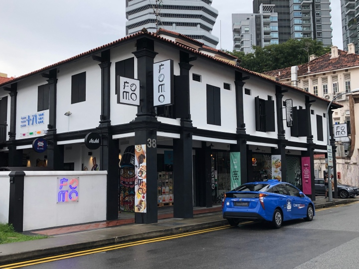 Hokey Poki at FOMO Singapore – Delicious Japanese Cuisine with a Modern Twist