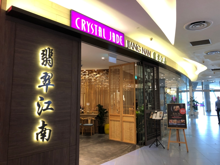 Crystal Jade Jiang Nan At VivoCity Showcases A Tasty New Side of Chinese Regional Cuisine