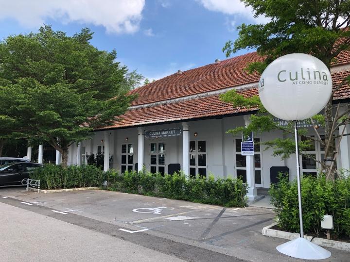 Culina At COMO Dempsey: Marketplace, Bistro,Florist