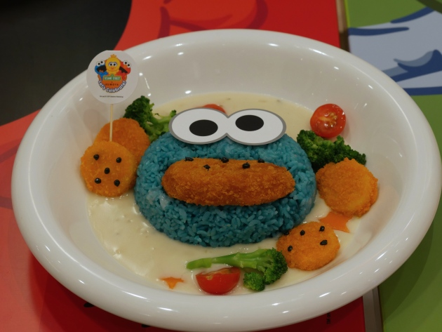 Cookie Monster's Japanese croquette rice with cream sauce ($22.90)